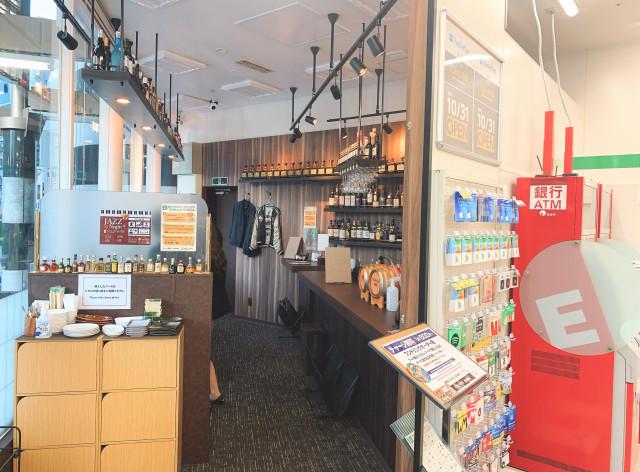 Japanese-convenience-store-bar-Kyoto-Station-Family-Mart-Famichiki-drinks-travel-news-Japan-4.jpg