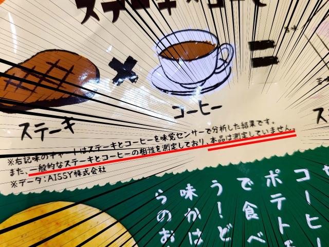 Japanese-chips-crisp.jpg