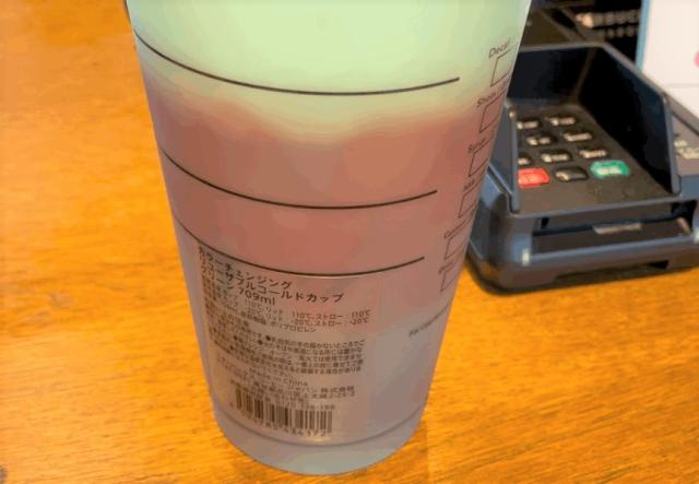 Starbucks-Japan-colo.jpg
