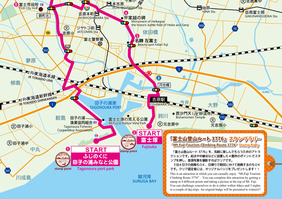 Hike From The Sea To The Peak Of Mt Fuji With New Bilingual - Japan map mount fuji