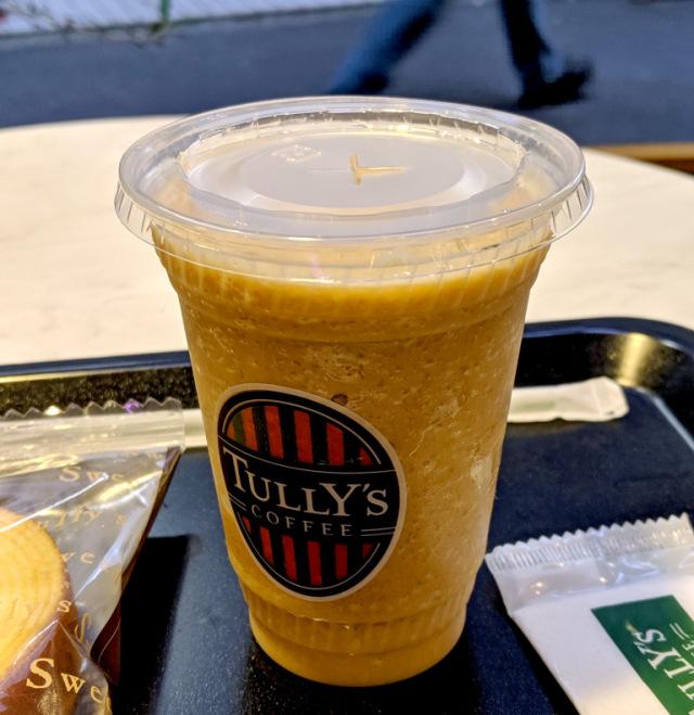 coffee-comparison9.jpg
