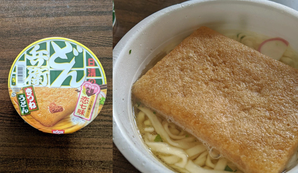 Cup-noodle-ranking4.jpg