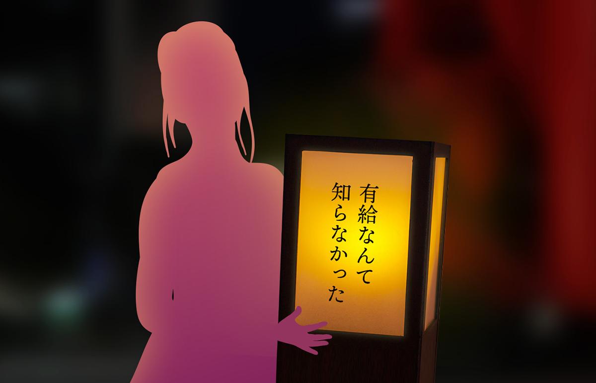 YJ_3.jpg