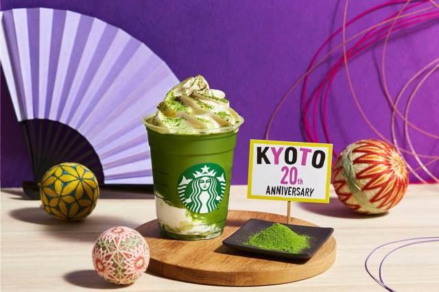 starbucks-japan-frappuccino-kyoto-hyogo-uji-matcha-erai-green-tea-chocolate-liited-edition-drinks-beverages-.jpg
