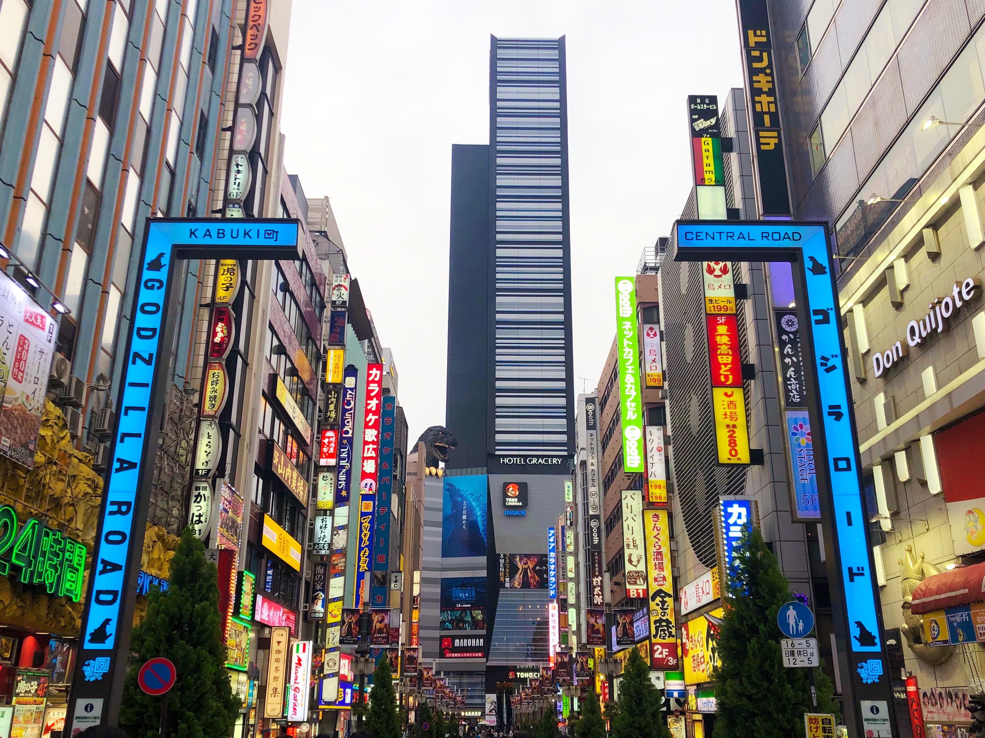 Shinjuku-Kabukicho-Central-Road-by-Joshua-Meyer.jpg