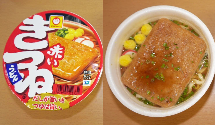 Cup-noodle-ranking8.jpg
