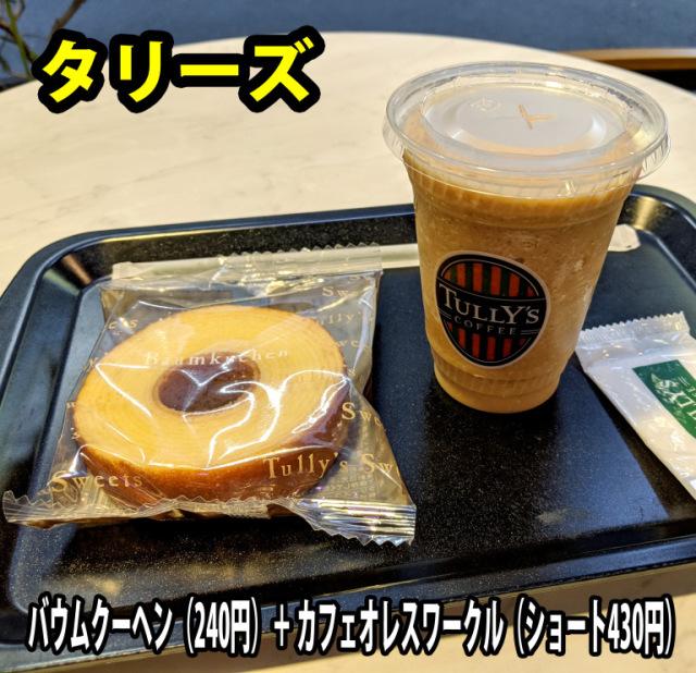 coffee-comparison7.jpg