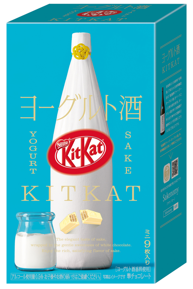 japanese-kit-kat-kitkat-yogurt-sake