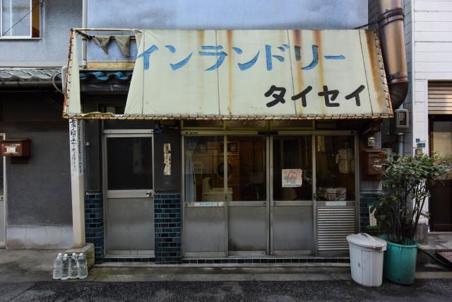 nishinari-osaka-airin-japan-homeless-crime-news-gentrification-business-hoshino-resorts-japanese-hotels-society-1.jpg