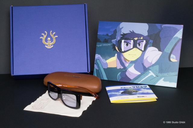 studio-ghibli-eyewear-glasses-merchandise-laputa-castle-in-the-sky-japanese-anime-goods-buy-shopping-tokyo-giga-pazu-colonel-muska-glasses-cool-2-1.jpg