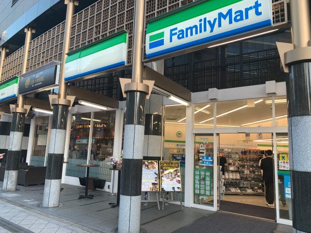 Japanese-convenience-store-bar-Kyoto-Station-Family-Mart-Famichiki-drinks-travel-news-Japan-2.jpg