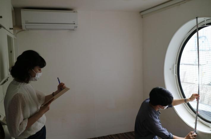 measurementssurvey_n.jpg