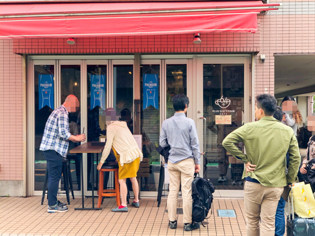 michael-leitch-cafe-tokyo-64-breakfast-new-zealand-japan-rugby-world-cup-2019-sport-food-top-best-japanese-restaurants-news-review_-40.jpg