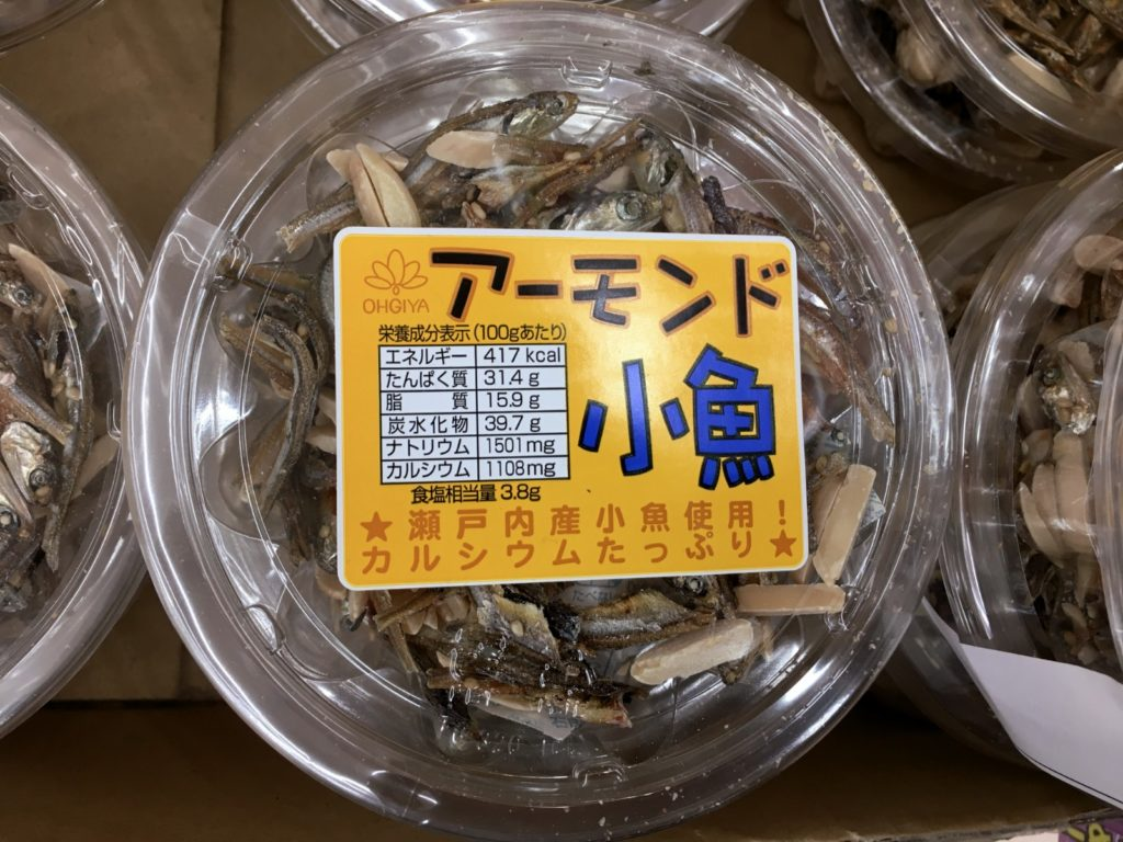 Healthy-Japanese-Snacks-Almond-Fish-1024x768.jpg