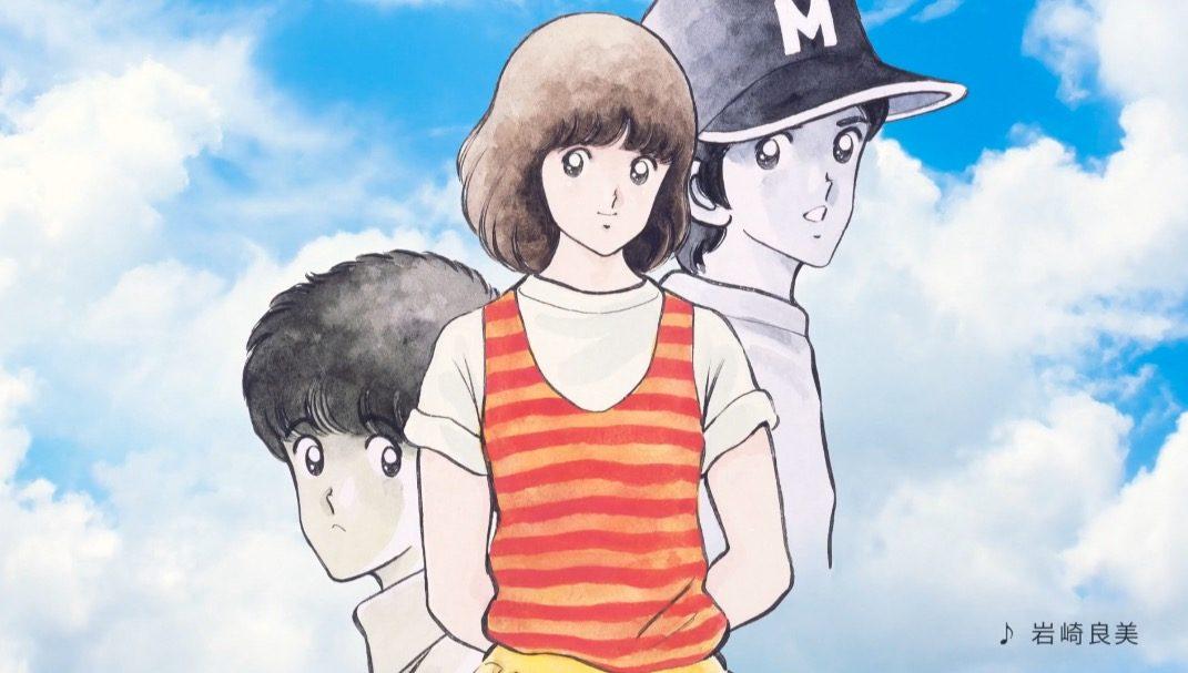 McDonalds-Japan-manga-burgers-anime-Touch-Japanese-commercials-ad-marketing-Mitsuru-Adachi-Tatsuta-baseball-seishun-18-e1611237592749.jpg