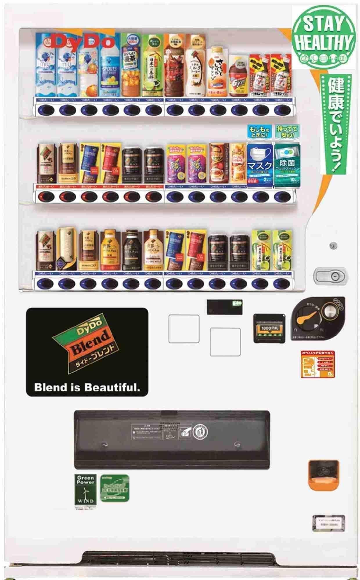 Japanese-vending-mchine-DyDo-masks-antibac-wipes-new-coronavirus-COVID-19-Japan-news-top.jpg