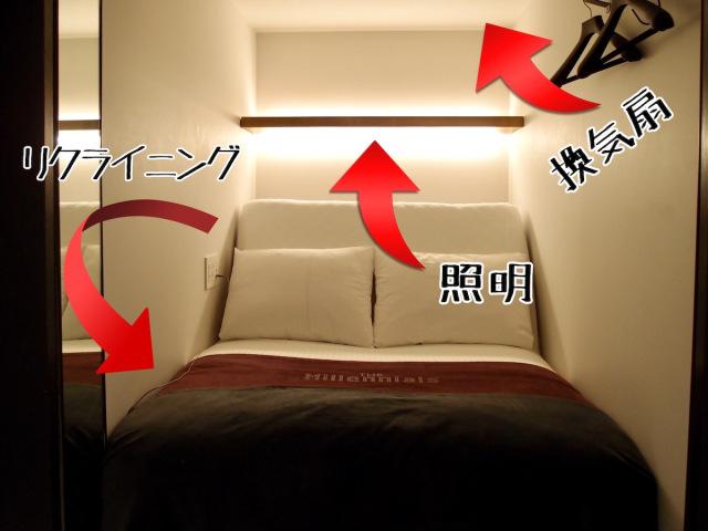the-millenials-shibuya-capsule-hotel-tokyo-japan-cheap-hotels-hostels-budget-accommodation-best-deals-japanese-travel-free-beer-5.jpg