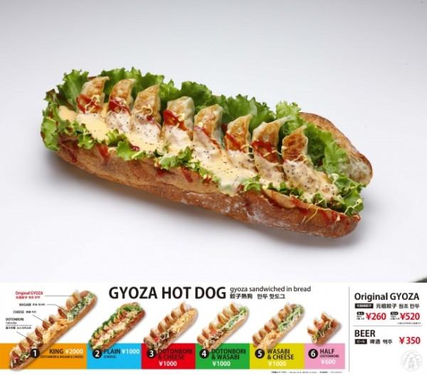 gyoza-hot-dog-osaka-travel-food-japanese-2.jpg