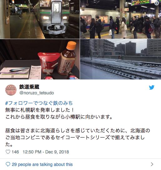Screen Shot 2019-01-28 at 8.14.16.png