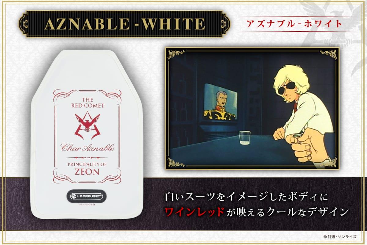 gundam-wine-white.jpg