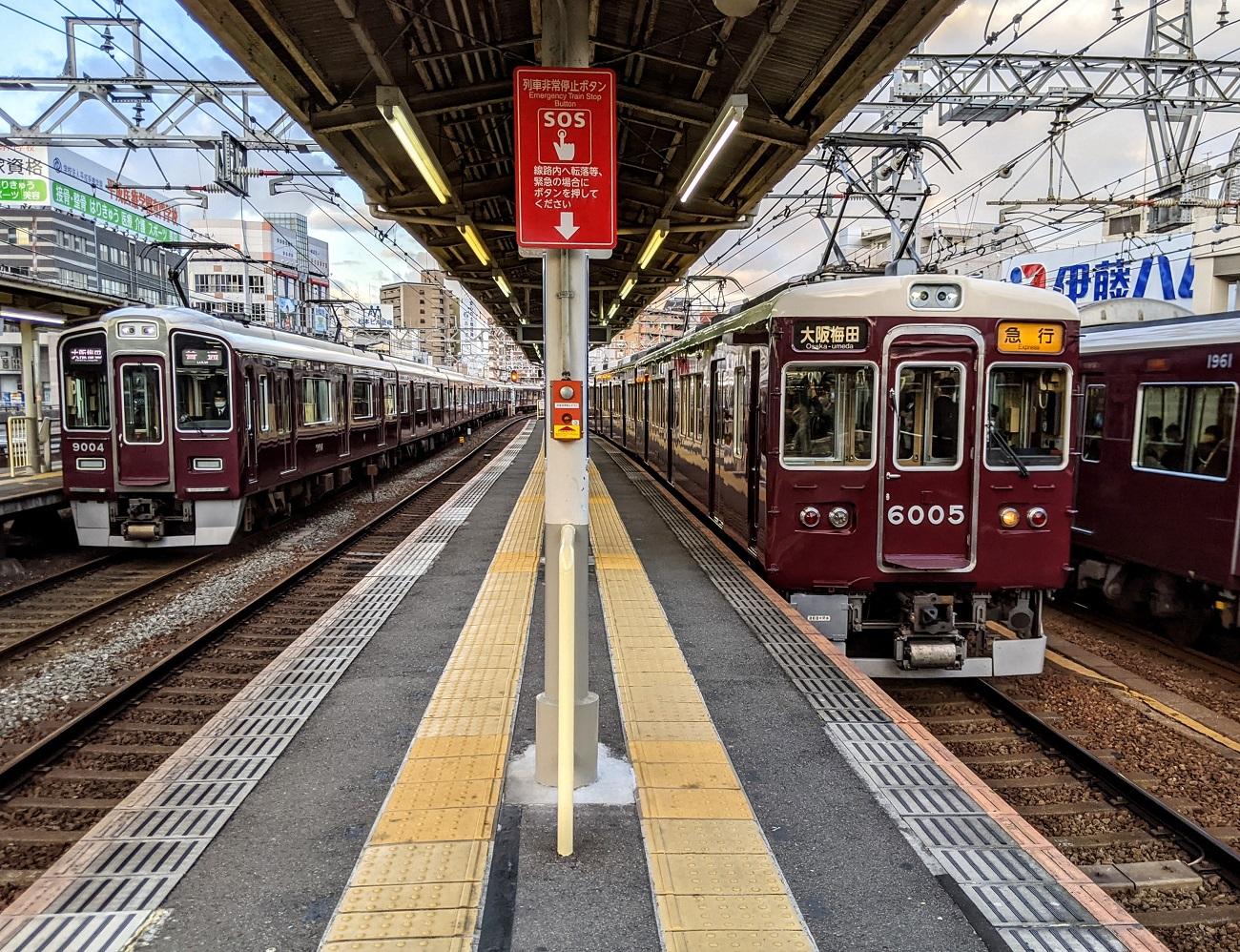 Japanese-train-station-Osaka-Hankyu-Nakatsu-Japan-trains-travel-photos-10.jpg