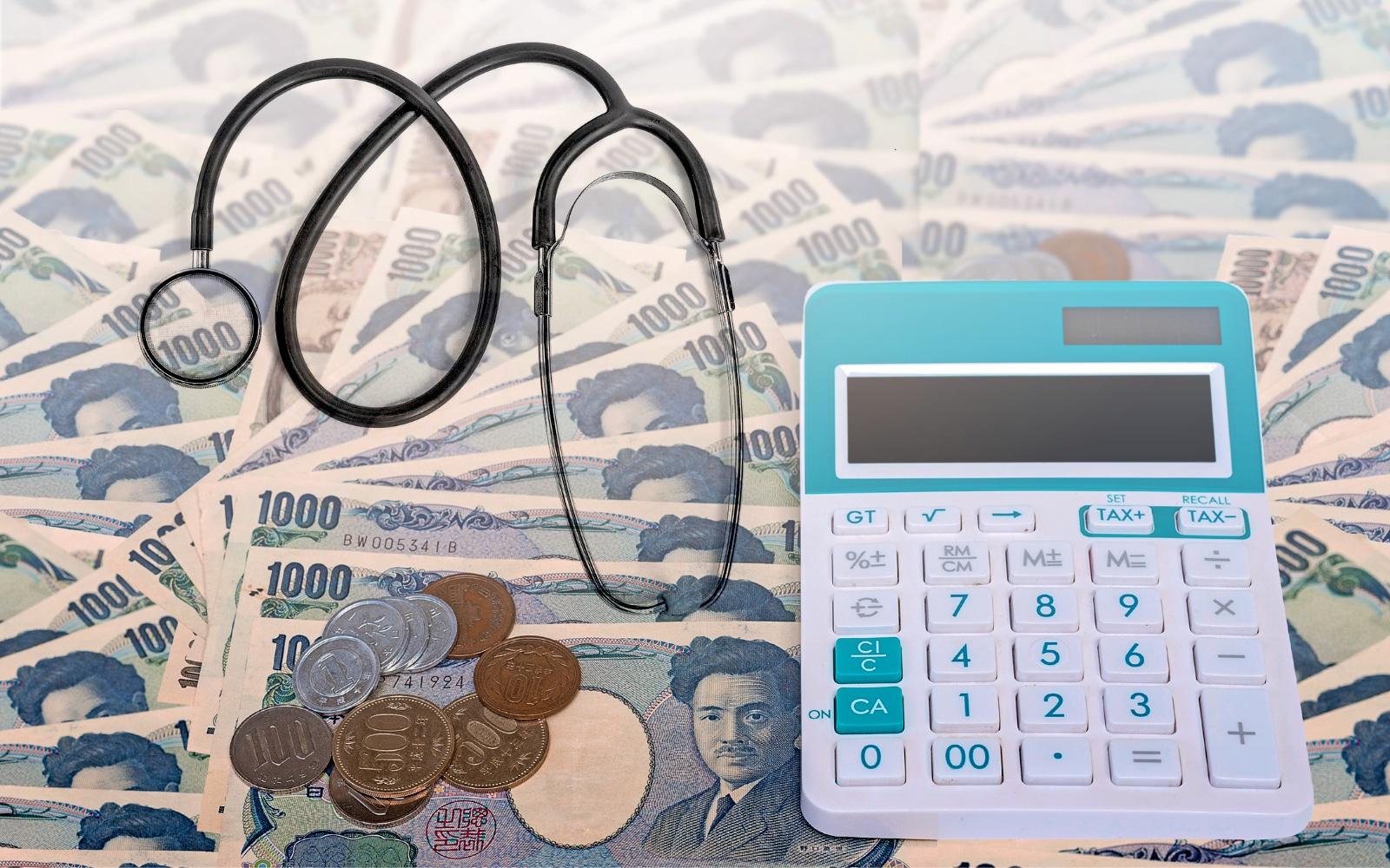 Medical expenses Japan.jpg