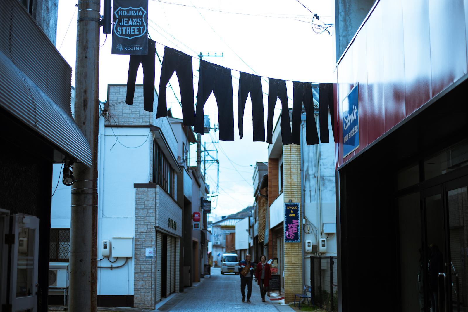 Okayama Denim 2.jpg
