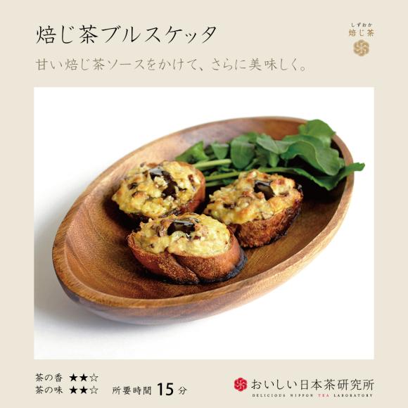 japanese-green-tea-paste-new-product-11.jpg
