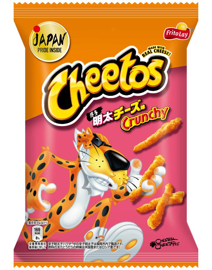 mentaicheese_cheetos.jpg