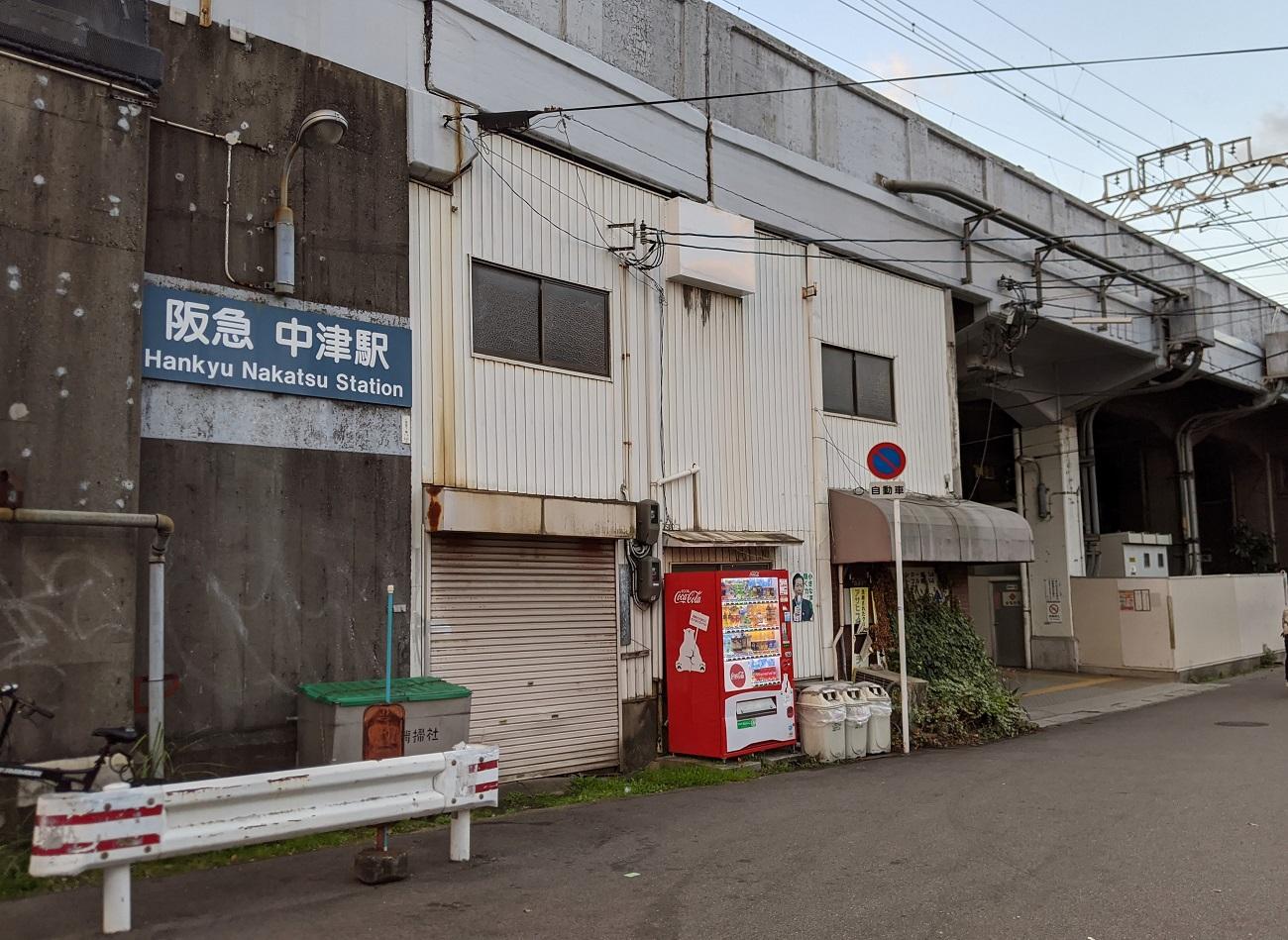 Japanese-train-station-Osaka-Hankyu-Nakatsu-Japan-trains-travel-photos-11.jpg