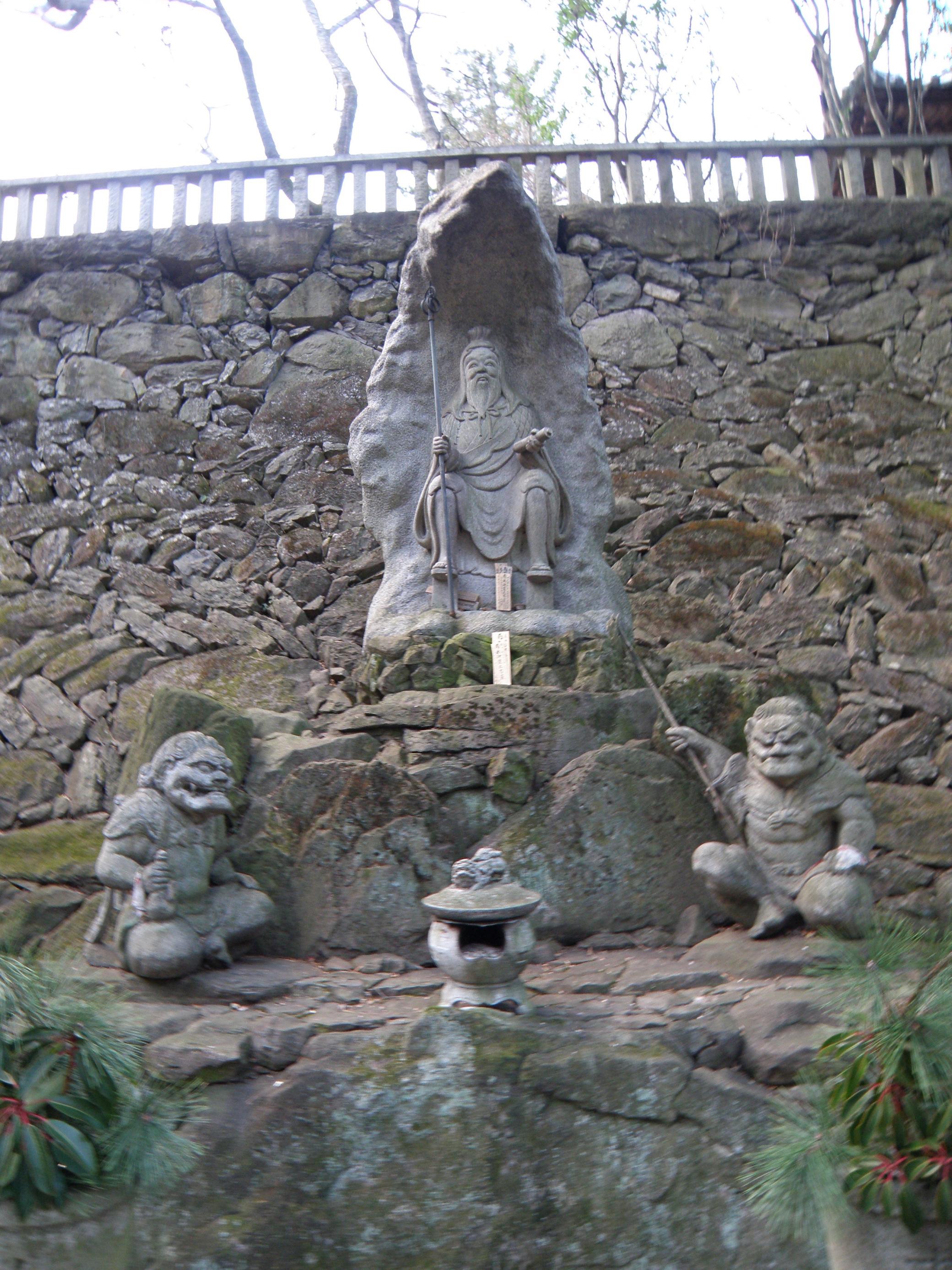 Shikoku10.jpg