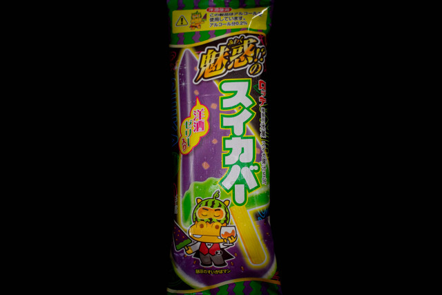 Japan-alcoholic-icy-pole-bar-ice-popsicle-sweet-Suika-Bar-Watermelong-alcohol-drink-Japanese-news-review-photos-1.jpg