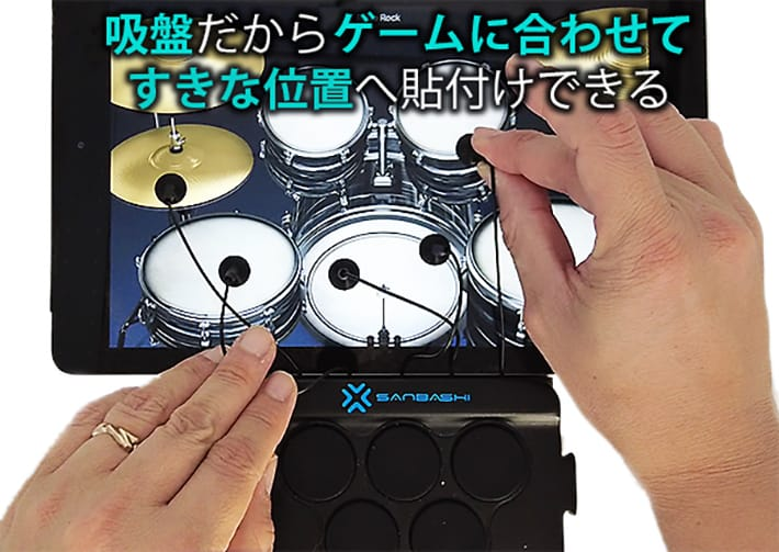 RhythmPad_7.jpg