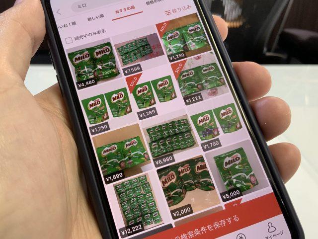 Photo-2020-12-09-12-47-10-e1607490167527.jpg