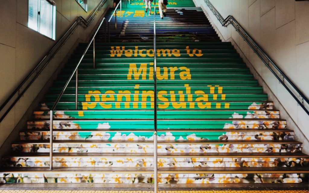 Welcome-to-Miura-Peninsula-1024x640.jpg