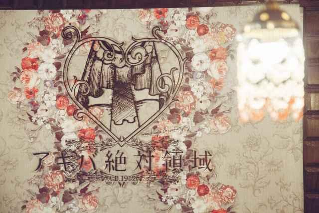 akiba-zettai-ryoiki-voted-japans-cutest-maid-cafe-opens-new-location-in-akihabara-ad-1912-9.jpg