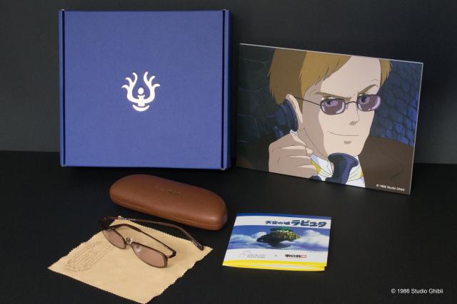 studio-ghibli-eyewear-glasses-merchandise-laputa-castle-in-the-sky-japanese-anime-goods-buy-shopping-tokyo-giga-pazu-colonel-muska-glasses-cool-1.jpg
