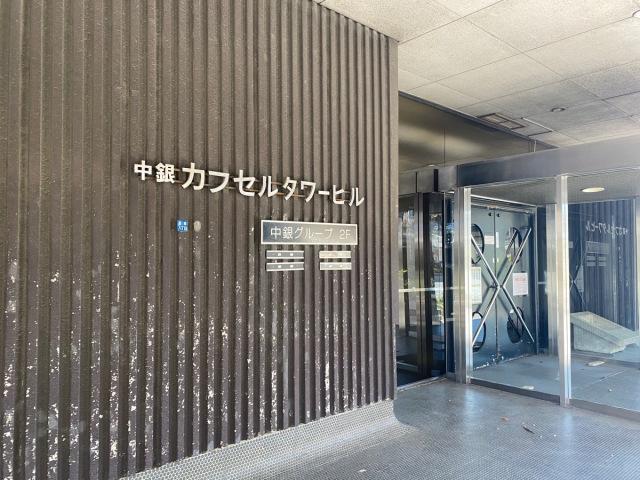 Japan-travel-accommo.jpg