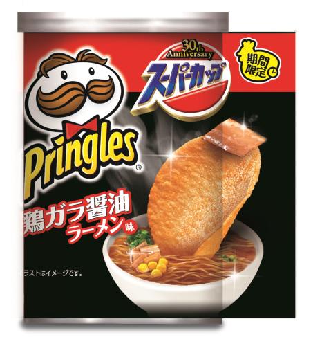 pringles-japan-super-cup-cup-noodles-japanese-instant-ramen-5.jpg