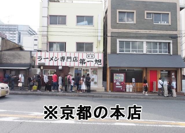 honge-daiichi6.jpg
