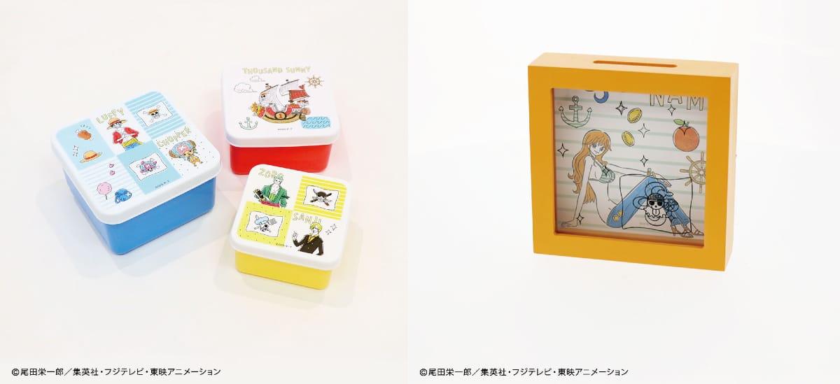 one-piece-lunch-box.jpg