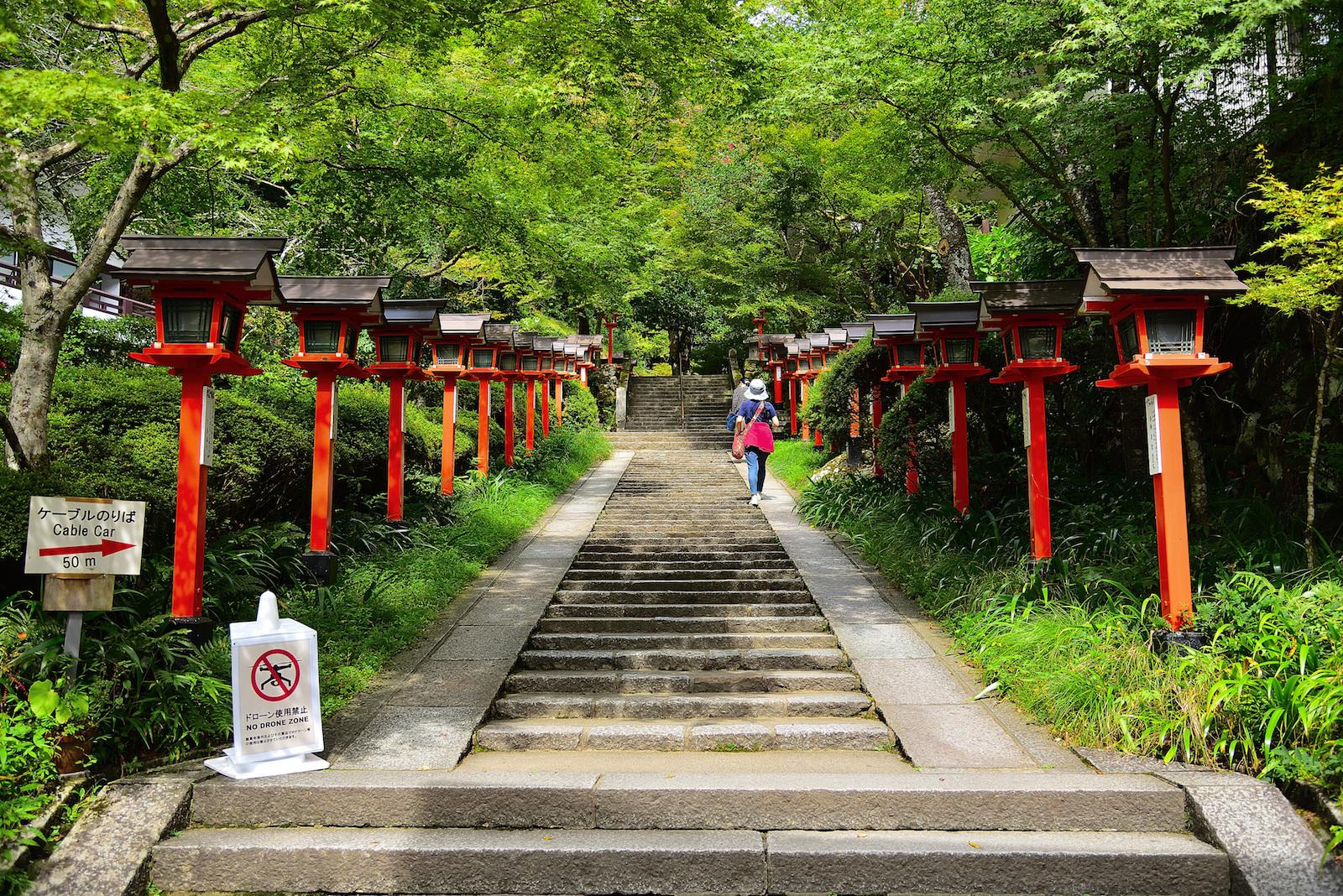 Kumadera Temple.jpg