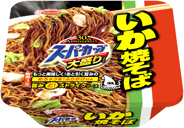 pringles-japan-super-cup-cup-noodles-japanese-instant-ramen-8.jpg