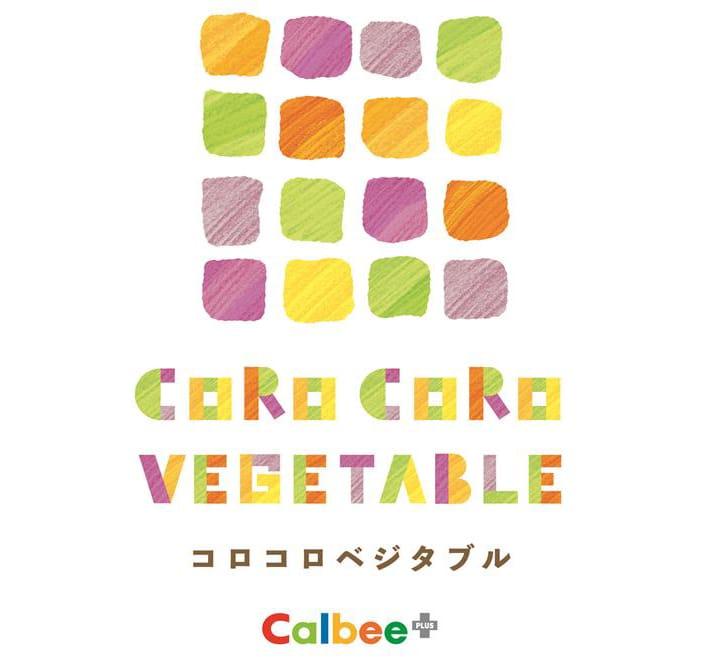 CoroCoroVegetable_2.jpg
