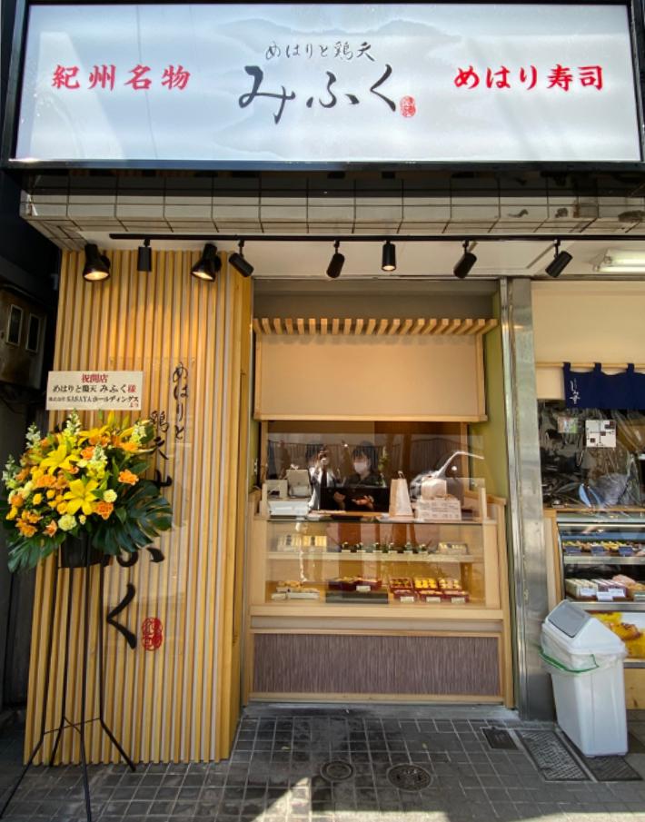 mehari_tsukiji.jpg