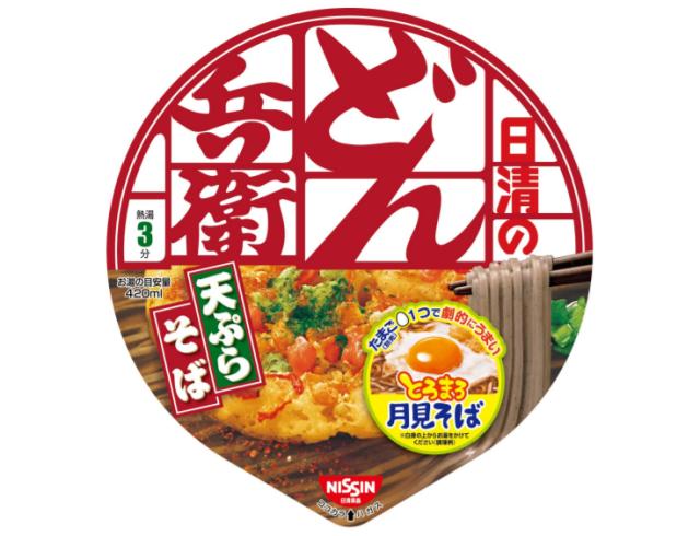 tsukimisoba2.png