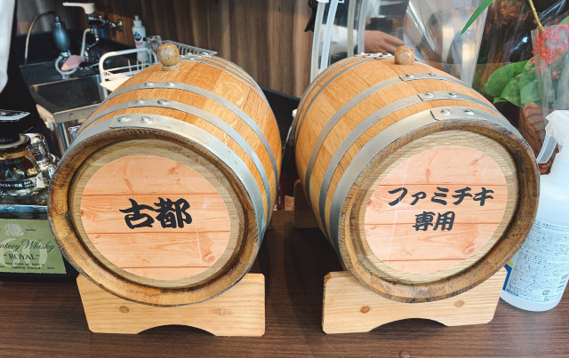 Japanese-convenience-store-bar-Kyoto-Station-Family-Mart-Famichiki-drinks-travel-news-Japan-5.jpg