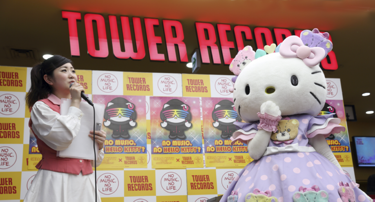 Towerrecord-768x413.png