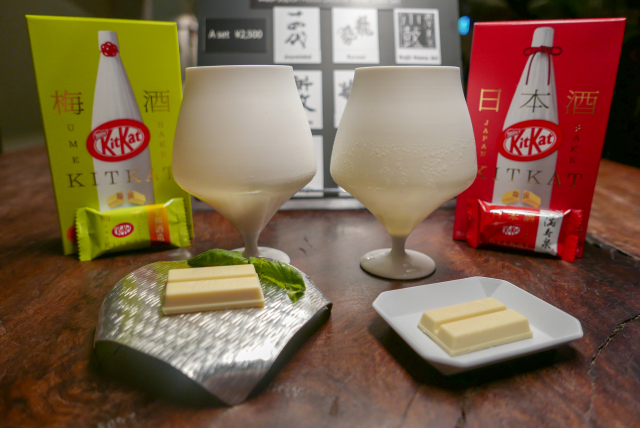 kit-kat-ume-sake-craft-sake-week-tokyo-japan-japanese-kit-kats-new-46.jpg