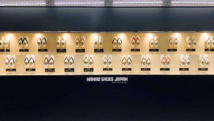 geta-sneakers-exhibi.jpg